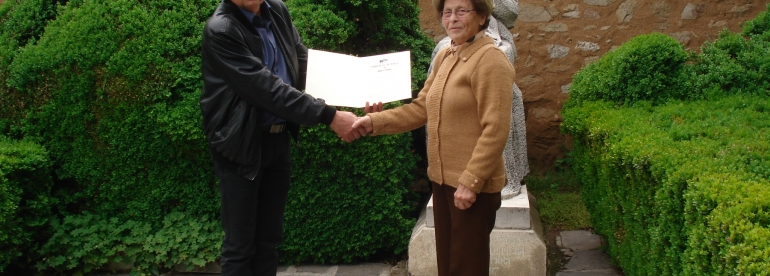 Дарение от г-жа Лушка Караянева